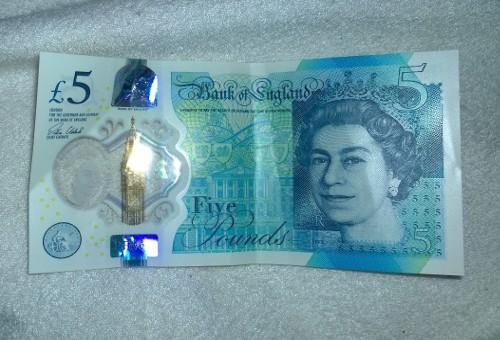 ak45 5 pound note